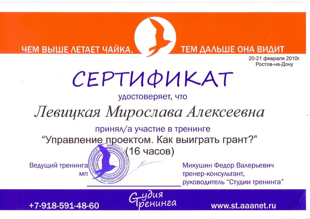 Scan20009